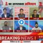 मौलाना ने Aam Aadmi Parti SpokesPerson की टेलीविज़न पर कर दी पिटाई